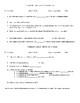 BUNDLE: The Presidents DVD JQ Adams to Polk with Answer Keys