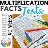 Multiplication Facts Fluency Practice   Bundle