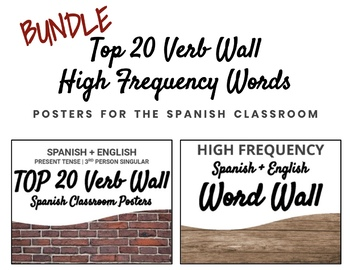 Top 20 Verb + High Frequency Word Wall - SPANISH POSTERS BUNDLE