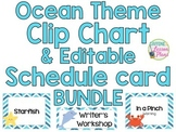 BUNDLE: Under the Sea Ocean Theme Schedule Cards & Clip Chart