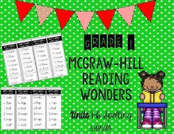 Wonders BUNDLE Units 1-6 Spelling Words