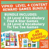BUNDLE - VIPKID Level 4 Content Reward Games Set