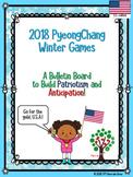 BUNDLE Winter Games Graphing & Bulletin Board (US Ed.)