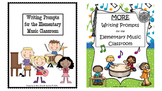 BUNDLE-Writing Prompts for Elementary Music Classroom: Kits 1 & 2