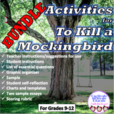 BUNDLE of Activities for To Kill a Mockingbird!