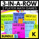 BUNDLE of 3-in-a-Row Math Games - Kindergarten Math Center