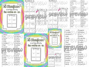 BUNDLE of 8 -ar, -er and -ir verbs Games and Activities for Spanish