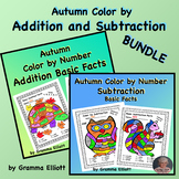 BUNDLE of Autumn Color by Number Addition and Subtraction