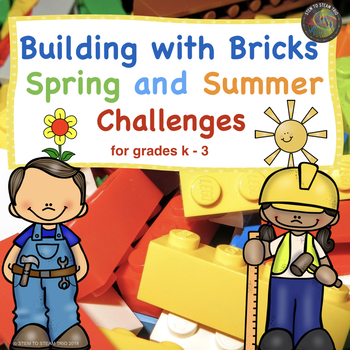BUNDLE of Brick Building  STEM Challenges for the Whole Year