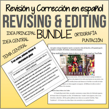 BUNDLE Of Editing And Revising 4th Grade Writing STAAR