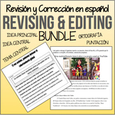 BUNDLE of Editing and Revising 4th Grade Writing STAAR Practice in SPANISH