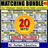 BUNDLE of File Folder Activities For Special Education MATCHING