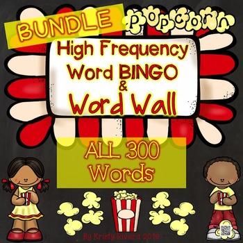 BUNDLE of High Frequency Word BINGO - ALL 300 Words
