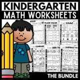 BUNDLE of Kindergarten Math Worksheets OR Work Mats