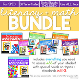 BUNDLE of Literacy and Math Assessments for K-3 | Progress
