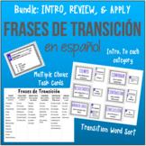 BUNDLE of SPANISH Transition Word Activities / Palabras de