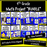 4th Grade Math Projects, Enrichment For the Entire Year BUNDLE, PDF or Digital!