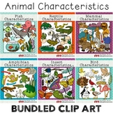 BUNDLED Animal Characteristics Clip Art Sets