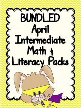 BUNDLED April Print & Go Intermediate Math & Literacy Packs