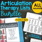 Articulation List Binder BUNDLE  - all phonemes {featuring