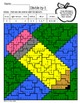BUNDLED - Back to School Multiplication and Division Mystery Pictures