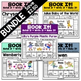 BUNDLED Book It: Retell It, Write It, Make It (Kevin Henkes)