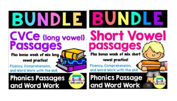 BUNDLED: CVCe and CVC Vowel Passages and Word Work
