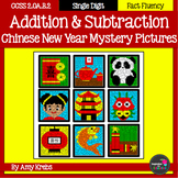 BUNDLED - Chinese New Year Addition and Subtraction Mystery Pictures