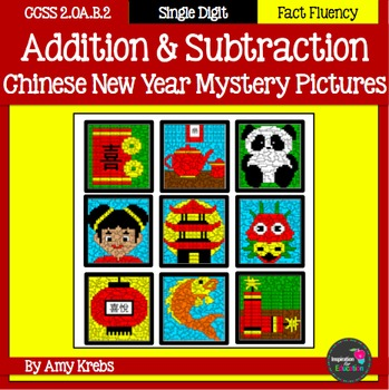 BUNDLED - Chinese New Year Addition and Subtraction Myster