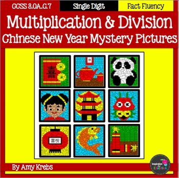 BUNDLED - Chinese New Year Multiplication and Division Mystery Pictures