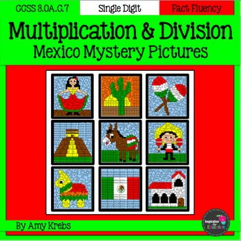 BUNDLED - Cinco de Mayo Multiplication and Division Mystery Pictures (Mexico)