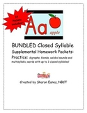 BUNDLED Closed Syllable Supplemental Homework Packets