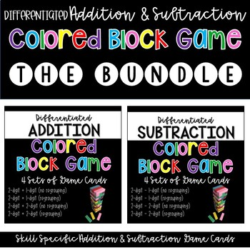 BUNDLED Differentiated Addition & Subtraction Colored Block Game Cards