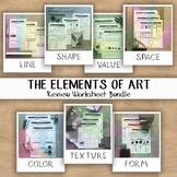 BUNDLED- Elements of Art Worksheet REVIEW Packet