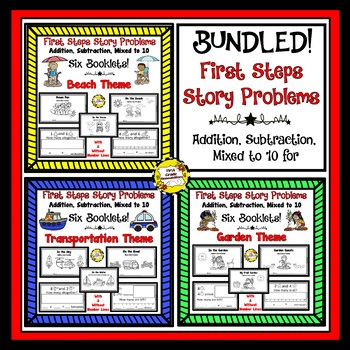 BUNDLED First Step Story Problems: Addition, Subtraction, Mixed to 10