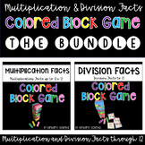 BUNDLED Multiplication & Division Facts Colored Block Game Cards