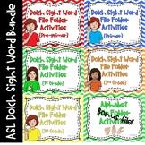 BUNDLED Preprimer to 3rd Grade ASL Dolch Sight Word File Folder Activities