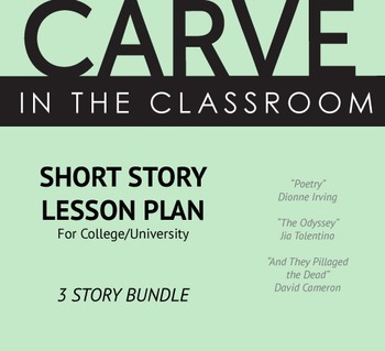 BUNDLED Short Story Lesson Plans for College/University -