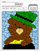 BUNDLED - St. Patrick's Day Multiplication and Division My