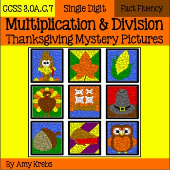 BUNDLED - Thanksgiving Multiplication and Division Mystery Pictures