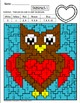BUNDLED - Valentine Addition and Subtraction Mystery Pictures