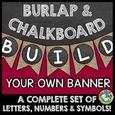 BURLAP AND CHALKBOARD BANNERS (BURLAP CLASSROOM DECOR BANNERS)
