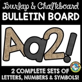 BURLAP AND CHALKBOARD CLASSROOM DECOR BULLETIN BOARD LETTERS PRINTABLE BUNDLE
