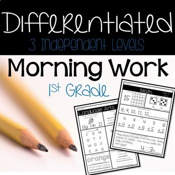 Morning Work for 1st Grade - Differentiated