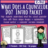 Roles of a Social Worker/Counselor Intro Packet *BW ONLY*