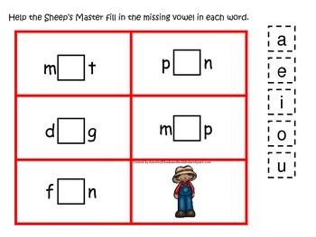 Baa Baa Black Sheep themed CVC activity #2.  Preschool and daycare vowels.