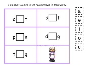 Baa Baa Black Sheep themed CVC activity #3.  Preschool and daycare vowels.