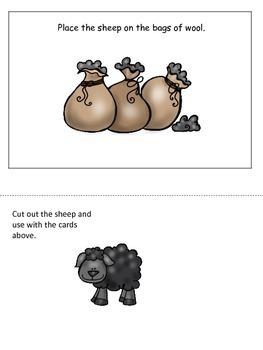 Baa Baa Black Sheep themed Positional Cards preschool educ