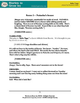 """Reader's Theater Script for """"Baba Yaga"""" Folk tale"""