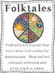 Baba Yaga Readers' Theatre Play & Folktales Packet